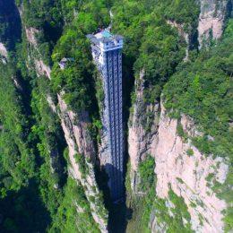 بلندترین آسانسور دنیا